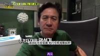 【简片营】国民演员细致分析国民MC Runningman 160612