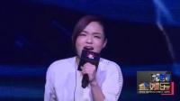 梁翘柏新任网游音乐总监 徐佳莹唱新歌惊艳全场 160615
