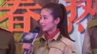 """陈学冬回应欧阳娜娜演技浮夸 组团经超合力""""欺负""""颖儿 160619"""