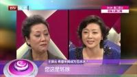 """每日文娱播报20160621车晓父亲竟然是""""他"""" 高清"""