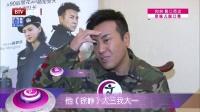 每日文娱播报20160622徐峥 坠马偶得新爱好 高清