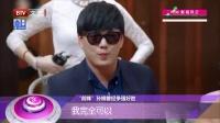 每日文娱播报20160622孙楠:球场上的实力歌手 高清