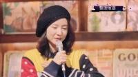 某杂志主编疑为董洁抱不平 姚晨力挺:精辟 160623