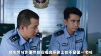 郑爽亲自打电话撤换管理员 七年老粉丝表示寒心