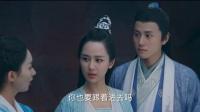 《诛仙青云志》 第41集 李易峰张小凡cut