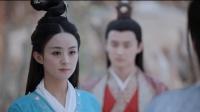 《诛仙青云志》 第43集 李易峰张小凡cut