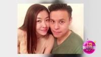 """熊黛林晒与郭可颂合照 简单宣布""""我们结婚了"""""""