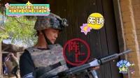 """宪哥阵亡恼羞成怒耍流氓!""""枪""""顶大王!"""