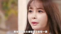 强行道歉蹭热度 沈梦辰微博再招黑