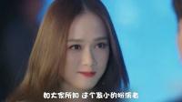 王凯开启抖M模式 与女王陈乔恩上演相爱相杀戏码