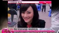 今日娱乐点:雷宇扬10月将娶内地女主持 嫩妻小其21岁