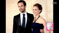 娜塔莉·波特曼与法国男友顺利完婚 3年恋情低调甜蜜终成正果 120807