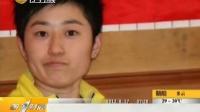 李永波确认于洋不会退役