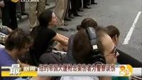 纽约帝国大厦枪击案伤者为警察误伤