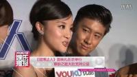 《微博达人》首映礼在京举行 章龄之挺大肚支持公益 120902