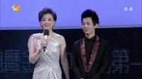 第九届中国金鹰电视艺术节主持人盛典《我爱主持人》全程回顾