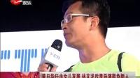 黄日华任由女儿发展 林文龙斥责导演欺负新人