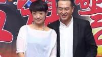 张嘉译与王海燕的家庭生活