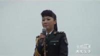 [拍客]美女歌手张琛深情演唱歌曲<中华大家庭>