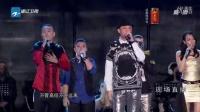 """11名""""好声音学员""""《梦想天空分外蓝》 120930 中国好声音"""
