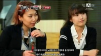 The Voice of Korea