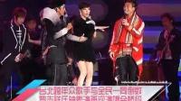 台北跨年众歌手与全民一同倒数 罗志祥压轴表演再现演唱会桥段 120101