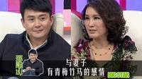 王茜 邢岷山(下)