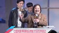 中国电影导演协会表彰大会在京启动 120109