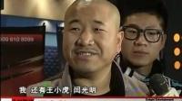 王小利平时最爱打台球