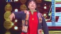 王牌主夫 春节特别节目