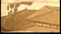 中国宫殿与传说 14