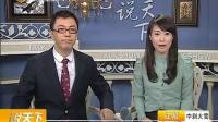 周冰倩回归国内歌坛 将在上海办个唱