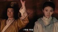 超时空救兵 Chao Shi Kong Jiu Bing 2012
