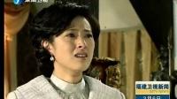 《天涯赤子心》今起于东南卫视东南剧苑播出
