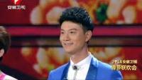 2014安徽卫视春节联欢晚会全程回顾