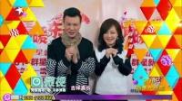 2014东方卫视春节联欢晚会全程回