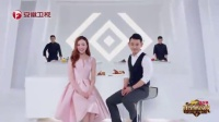 《谁是你的菜》第二季全新升级 首期张亮何穗厨艺大PK 160629