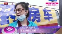 """每日文娱播报20160630蒋欣手提肩扛""""女汉子"""" 高清"""