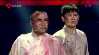 信仰之光-江苏省庆祝中国共产党成立周年文艺演出全程回顾