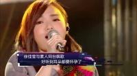 徐佳莹与素人同台飙歌 好听到耳朵都要怀孕了 160703