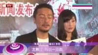 """每日文娱播报20160705朱雨辰变丸子头""""大叔""""? 高清"""