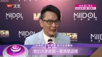 每日文娱播报20160706张信哲:我是个慢热的人 高清