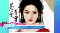 """《中国新歌声》提前剧透 """"双高""""学员惊艳全场 160715"""