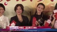 娱乐星天地20160728刘晓庆:命运要自己掌舵! 高清