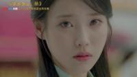 《步步惊心:丽》首曝预告 8月29日优酷同步韩国全网独播