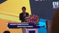 田羽生杨子莅临影评文化沙龙 畅谈影评对自己作品的影响 160807