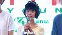 灵气女子陈瑶携《致青春》来袭 被夸像杨玏的外甥女