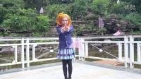 【MP羽·咕咕酱】10岁小萝莉Cos LoveLive 高坂穗乃果跳START DASH
