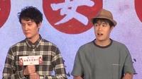 """冯绍峰被问及女主角犯""""尴尬症"""" 牵手小沈阳上台上演""""师徒腐"""" 160816"""