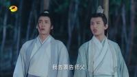 《诛仙青云志》第9集 李易峰张小凡cut2